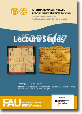 Lecture Series Summer 2013