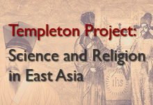 Logo Templeton Project